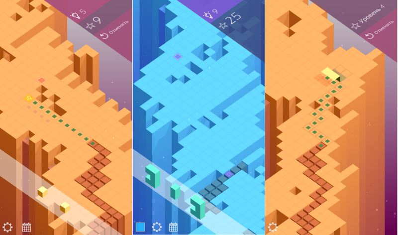 outfolded-for-android-screenshots