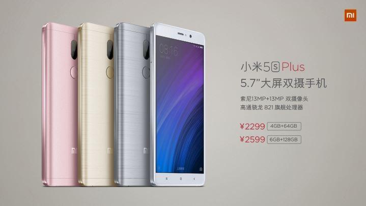 xiaomi-mi-5s-plus-several-colors-official-pic