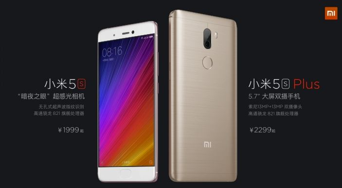 xiaomi-mi-5s-and-mi-5s-plus-official