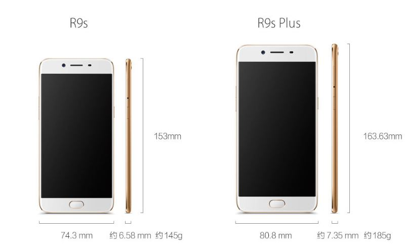 oppo-r9s-and-oppo-r9s-plus-dimensions