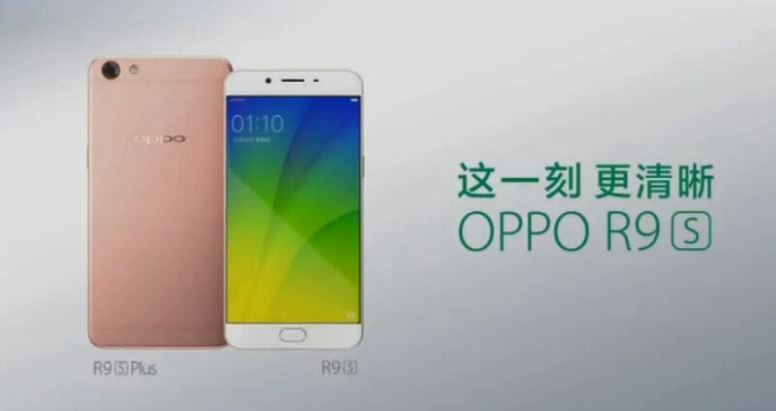 oppo-r9s-and-r9s-plus-ads