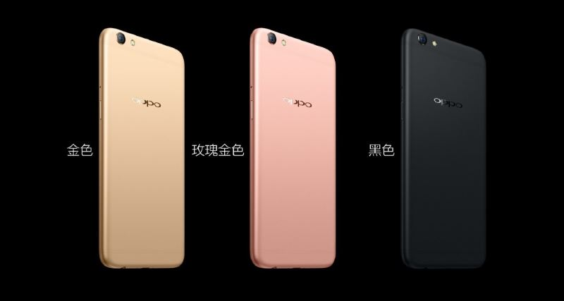 oppo-r9s-in-three-colors