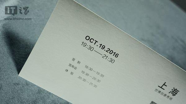 oppo-r9s-invite-for-october-19