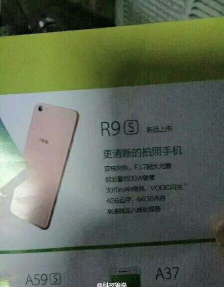 photo-of-oppo-r9s-ad-poster