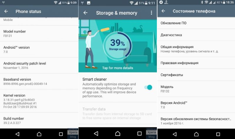 android-7-nougat-on-sony-xperia-x-performance