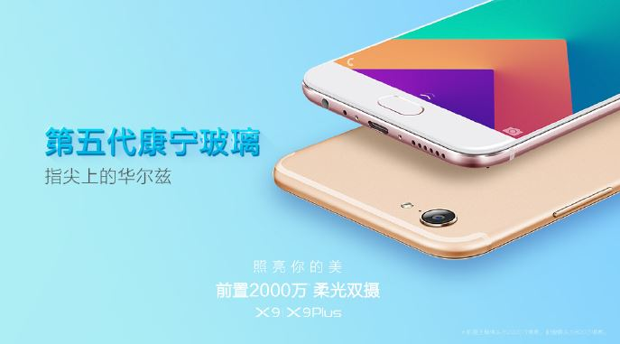 vivo-x9-and-x9-plus-teaser-2