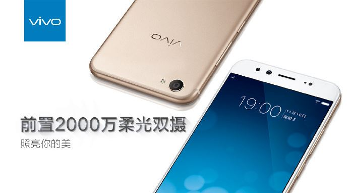 vivo-x9-and-x9-plus-teaser